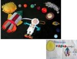 Childs Own Studio, craft, toy
